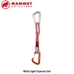 MAMMUT マムート Wall Light Express Set WireGate/WireGa...