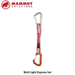 マムート MAMMUT Wall Light Express Set WireGate/WireGa...