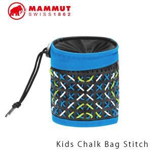 マムート キッズ チョークバッグ KIDS CHALK BAG STITCH クライミング ボルダリング MAMMUT 2050-00030 MAM205000030|hikyrm