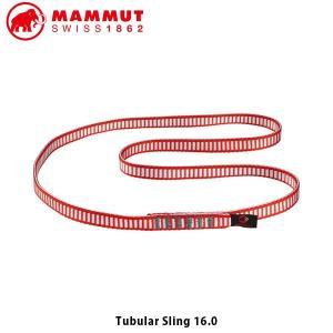 MAMMUT マムート クライミングギア TUBULAR SLING 16.0 2120-00740 60CM MAM21200074060 hikyrm