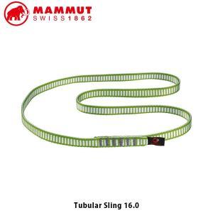 MAMMUT マムート クライミングギア TUBULAR SLING 16.0 2120-00740 80CM MAM21200074080 hikyrm