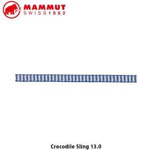 MAMMUT マムート クライミングギア CROCODILE SLING 13.0 2120-00760 120CM MAM212000760120 hikyrm