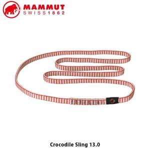 MAMMUT マムート クライミングギア CROCODILE SLING 13.0 2120-00760 60CM MAM21200076060 hikyrm