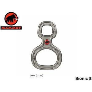 マムート ライミングギア Bionic 8 2210-01800 MAMMUT MAM221001800|hikyrm