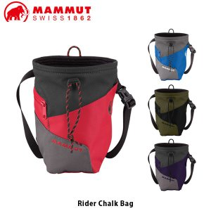 マムート MAMMUT チョークバッグ オフィール チョーク バッグ Ophir Chalk Bag クライミング ボルダリング クライミングアクセサリー 2290-00751 MAM229000771|hikyrm