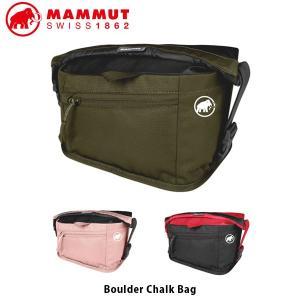 マムート MAMMUT ボルダー チョーク バッグ Boulder Chalk Bag クライミング ボルダリング クライミングアクセサリー 2290-00821 MAM229000821|hikyrm