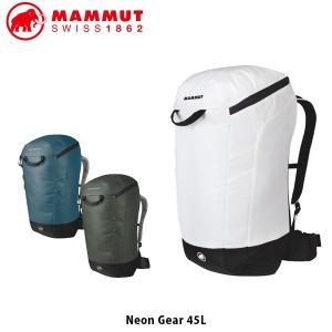 マムート MAMMUT リュック ネオンギア 45L バックパック アウトドア 登山 用具入れ クライミング ボルダリング Neon Gear 45L 2510-01942 MAM25100194245|hikyrm