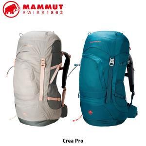 MAMMUT マムート Crea Pro 28L バックパック リュック アウトドア トレッキング ハイキング レディース 2510-02031 MAM251002031|hikyrm
