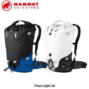 MAMMUT マムート Trion Light 28 バックパック リュック 28+L 超軽量 アウトドア トレッキング 登山 山登り 2510-03830 MAM251003830|hikyrm