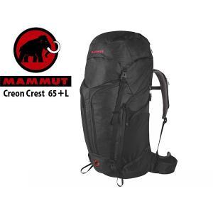 マムート リュックサック 65+L Creon Crest 2510-03860 MAMMUT MAM25100386065|hikyrm