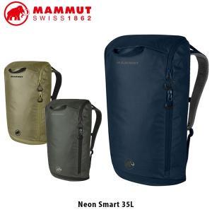 マムート MAMMUT リュック ネオンスマート 35L バックパック アウトドア 登山 クライミング ボルダリング Neon Smart 35L 2510-04020 MAM25100402035|hikyrm