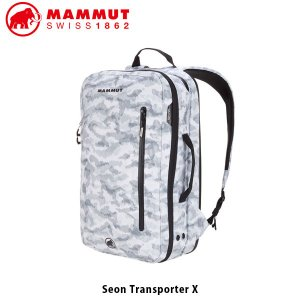 MAMMUT マムート Seon Transporter X 26L バックパック リュック かばん 通勤 通学 アウトドア ハイキング 旅行 タウンユース 2510-04080 MAM251004080|hikyrm