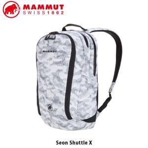 MAMMUT マムート Seon Shuttle X 22 L バックパック リュック かばん 通勤 通学 アウトドア ハイキング 旅行 タウンユース 2510-04090 MAM251004090|hikyrm