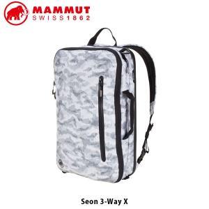 MAMMUT マムート Seon 3-Way X 18L バックパック リュック ショルダーバッグ トートバッグ 3way 通勤 通学 アウトドア ハイキング 2510-04120 MAM251004120|hikyrm