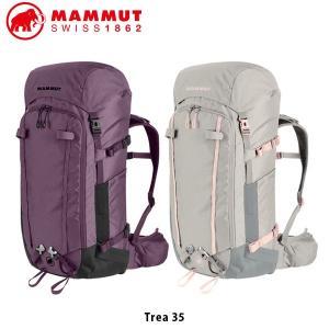 MAMMUT マムート Trea 35 バックパック リュック 35L 超軽量 アウトドア トレッキング 登山 山登り レディース 2520-00810 MAM252000810|hikyrm