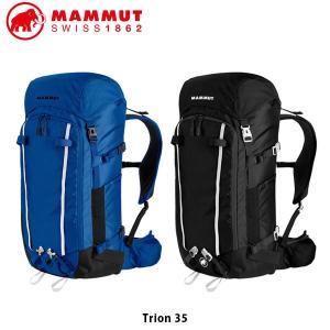 MAMMUT マムート Trion 35 バックパック リュック 35L 超軽量 アウトドア トレッキング 登山 山登り 2520-00840 MAM252000840|hikyrm