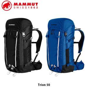 MAMMUT マムート Trion 50 バックパック リュック 50L 超軽量 アウトドア トレッキング 登山 山登り 2520-00850 MAM252000850|hikyrm