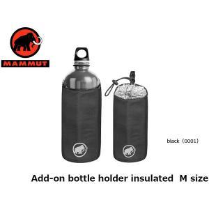 マムート ボトルホルダー Mサイズ Add-on bottle holder insulated 2530-00150 MAMMUT MAM253000150M|hikyrm