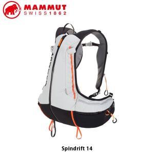 MAMMUT マムート Spindrift 14 バックパック リュック 14L 軽量 アウトドア ハイキング 旅行 2550-00000 MAM255000000|hikyrm