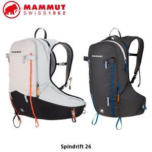 MAMMUT マムート Spindrift 26 バックパック リュック 26L 軽量 アウトドア ハイキング 旅行 2550-00020 MAM255000020|hikyrm