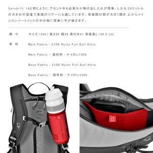 MAMMUT マムート Spindrift 26 バックパック リュック 26L 軽量 アウトドア ハイキング 旅行 2550-00020 MAM255000020|hikyrm|02