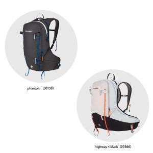 MAMMUT マムート Spindrift 26 バックパック リュック 26L 軽量 アウトドア ハイキング 旅行 2550-00020 MAM255000020|hikyrm|03