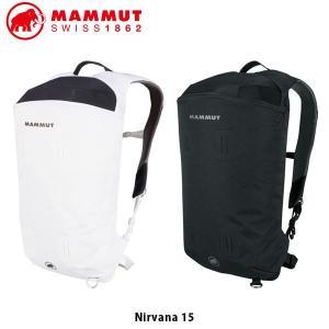 MAMMUT マムート Nirvana 15 バックパック リュック 15L アウトドア ウィンタースポーツ スキー 2560-00010 MAM256000010|hikyrm