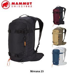 MAMMUT マムート Nirvana 25 バックパック リュック 25L アウトドア ウィンタースポーツ スキー 2560-00020 MAM256000020|hikyrm