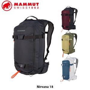 MAMMUT マムート Nirvana 18 バックパック リュック 18L アウトドア ウィンタースポーツ スキー スノーボード 2560-00060 MAM256000060|hikyrm