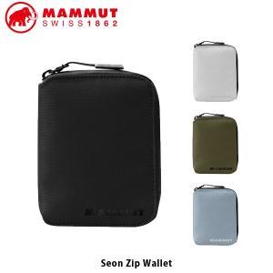 MAMMUT マムート Seon Zip Wallet 財布 撥水 通勤 通学 アウトドア ハイキング 旅行 タウンユース 2810-00080 MAM281000080|hikyrm