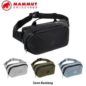 MAMMUT マムート Seon Bumbag 2L バムバッグ ショルダーバッグ かばん 通勤 通学 アウトドア ハイキング 旅行 タウンユース 2810-00110 MAM281000110|hikyrm