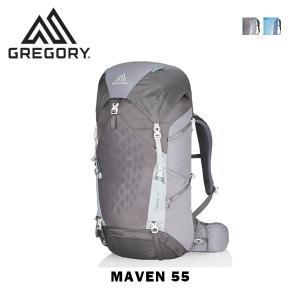グレゴリー GREGORY リュック バックパック メイブン55 MAVEN 55 55L レディース ザック レッキング ハイキング 登山 トレッキング 富士山 MAVE55L 国内正規品|hikyrm
