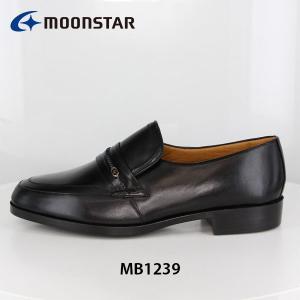ムーンスター メンズ ビジネスシューズ コンフォート 紳士靴 MB1239 ワイド設計 通気ソール 靴 月星 MOONSTAR MB1239 hikyrm