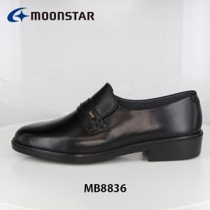 ムーンスター メンズ ビジネスシューズ コンフォート 紳士靴 MB8836 靴 撥水加工 軽量設計 3E 月星 MOONSTAR MB8836 hikyrm