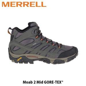 メレル MERRELL メンズ トレッキングシューズ Moab 2 Mid GORE-TEX モアブ 2 ミッド ベルーガ ゴアテックス 防水 軽量 速乾 ビブラムソール 6059 MERM06059|hikyrm