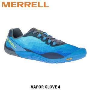 メレル MERRELL メンズ ランニングシューズ Vapor Glove 4 ベイパー グローブ 4 ジム メディタレニアン ブルー メッシュ ビブラムソール 50393 MERM50393|hikyrm