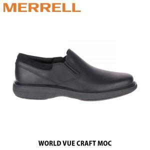 メレル メンズ カジュアル シューズ World Vue Craft Moc ワールド ビュー クラフト モック ビジネス スムースレザー MERRELL 97573 MERM97573 hikyrm