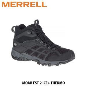メレル MERRELL メンズ アウトドアシューズ ウィンターシューズ モアブ FST 2 アイスプラス サーモ ブラック 防水性・保温性 99827 MERM99827 hikyrm