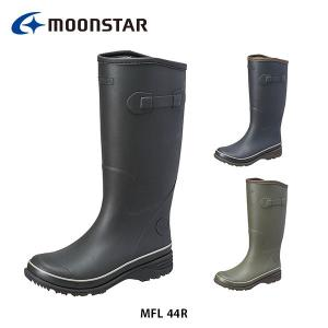ムーンスターメンズ メンズ レインブーツ 長靴 MFL 44R 靴 シューズ 2E MOONSTAR MFL44R|hikyrm