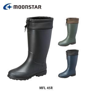 ムーンスターメンズ メンズ レインブーツ 長靴 MFL 45R 靴 シューズ 4E ワイド設計 軽量設計 MOONSTAR MFL45R|hikyrm