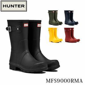 ハンター HUNTER レインブーツ メンズ オリジナル ショート ブーツ 長靴 雨靴 レインシューズ 雪 大きいサイズ 男性用 MFS9000RMA 国内正規品|hikyrm