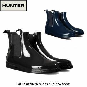 HUNTER ハンター メンズ レインブーツ リファンド グロス チェルシーブーツ MENS REFINED GLOSS CHELSEA BOOT 長靴 梅雨 通勤 通学 防水 MFS9060RGL 国内正規品|hikyrm