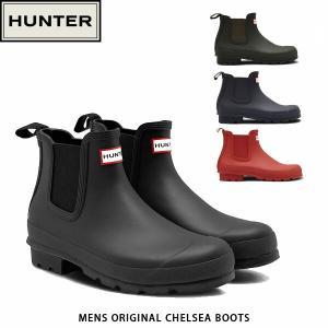 HUNTER ハンター メンズ レインブーツ オリジナル チェルシー ブーツ MENS ORIGINAL CHELSEA BOOTS 長靴 梅雨 防水 MFS9075RMA 国内正規品|hikyrm