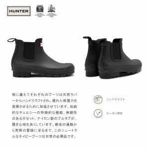 ハンター HUNTER メンズ レインブーツ 長靴 オリジナル チェルシー ブーツ サイドゴア ショート ラバーブーツ 防水 レイン 梅雨 MFS9075RMA 国内正規品|hikyrm|04