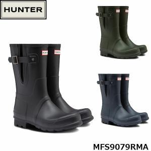 ハンター HUNTER メンズ レインブーツ オリジナル サイド アジャスタブル ショート ブーツ 長靴 スノーブーツ 防水 MFS9079RMA 国内正規品|hikyrm