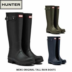 HUNTER ハンター メンズ レインブーツ オリジナル トール ブーツ MENS ORIGINAL TALL RAIN BOOTS 長靴 梅雨 防水 MFT9000RMA 国内正規品|hikyrm
