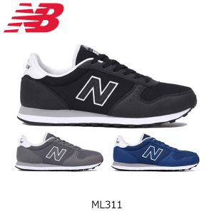 ニューバランス メンズ レディース ランニングシューズ ML311 ワイズD ジョギング マラソン ジム フィットネス 運動靴 New Balance ML311D 国内正規品|hikyrm