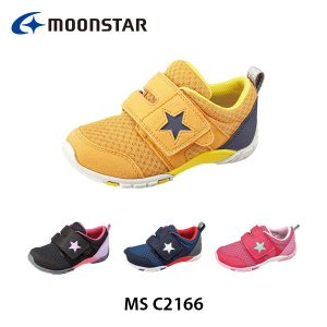 ムーンスター 子供靴 キッズ スニーカー MS C2166 あしゆbeゲンキシューズ つま先ゆったり 2E MOONSTAR MSC2166 hikyrm