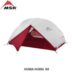 MSR エムエスアール ハバハバ NX バックパッキングテント2人用 アウトドア キャンプ MSR37005 国内正規品|hikyrm
