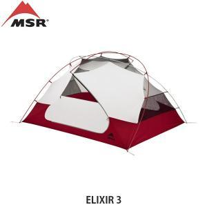 MSR エムエスアール エリクサー3 バックパッキングテント 3人用 アウトドア キャンプ MSR37312 国内正規品|hikyrm